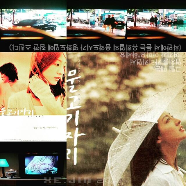 jin16_Samsa_maked_1222Pisces.jpg