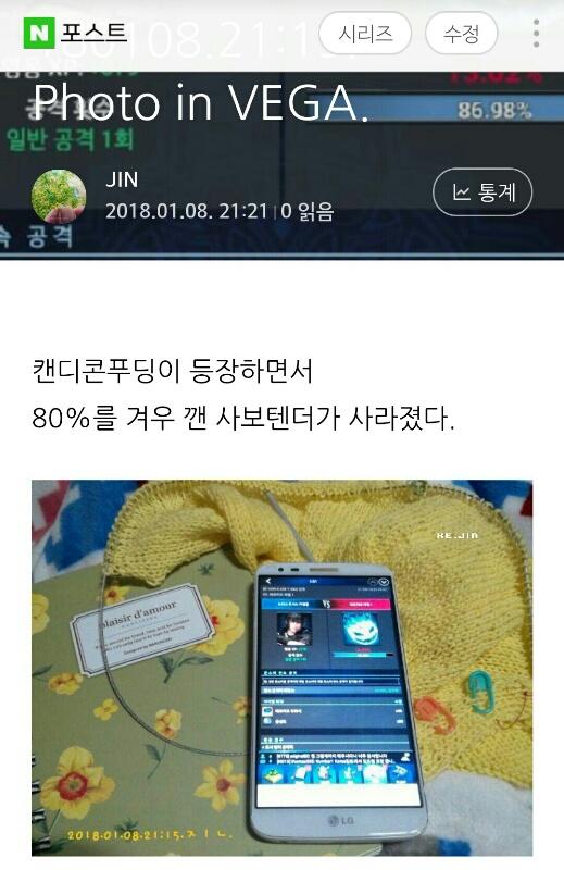 jin18_0117_J01.jpg
