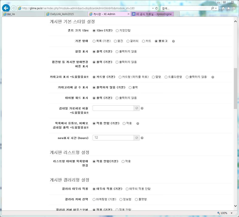rest_default_blog_01.jpg