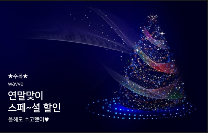 Jin19_1222_tree.jpg