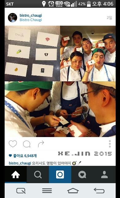 Jin2015_LOP1018_03.jpg