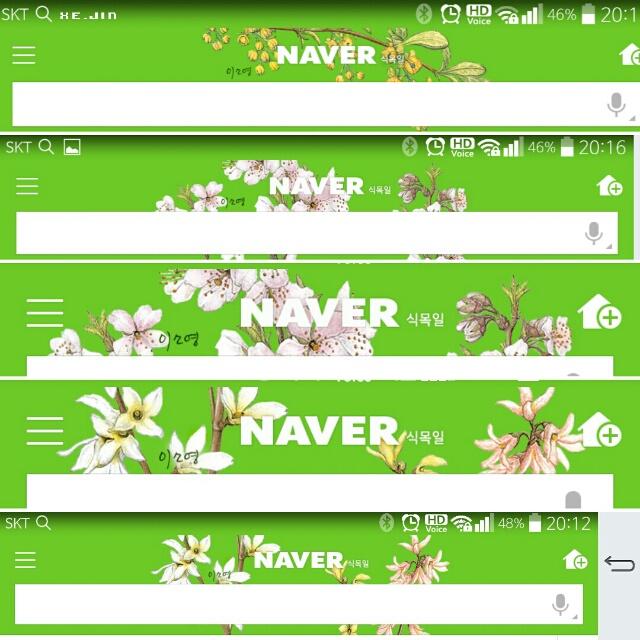 jin17_0405_Naver.jpg
