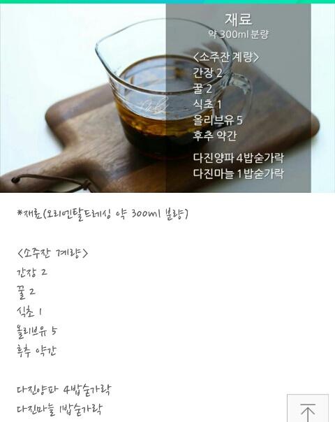 jin17_0627_recip01.jpg