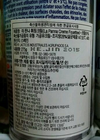 jin2016_goods_0105_113438.jpg