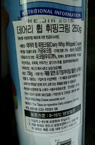 jin2016_goods_0105_113410.jpg
