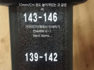 /xe/21619